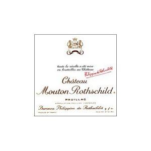 chateau-mouton-rothschild-1er-grand-cru-classe-primeurs-2016
